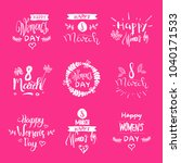 happy women day labels... | Shutterstock .eps vector #1040171533