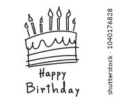 doodle cake and happy birthday  ... | Shutterstock .eps vector #1040176828