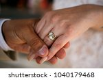 wedding ring on day | Shutterstock . vector #1040179468