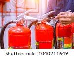 engineer checking industrial... | Shutterstock . vector #1040211649