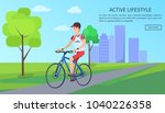 active lifestyle bright poster... | Shutterstock .eps vector #1040226358