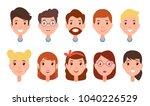 set of women and men faces ... | Shutterstock .eps vector #1040226529