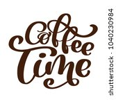 phrase coffee time hand drawn... | Shutterstock .eps vector #1040230984