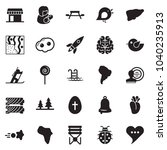 solid black vector icon set  ... | Shutterstock .eps vector #1040235913