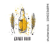 craft beer concept design. logo ... | Shutterstock .eps vector #1040236894