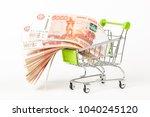 food trolley  full of russian... | Shutterstock . vector #1040245120