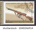 russia   circa 2016  stamp... | Shutterstock . vector #1040246914
