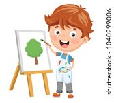 vector illustration of a kid... | Shutterstock .eps vector #1040299006