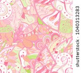 tracery seamless pattern.... | Shutterstock .eps vector #1040313283