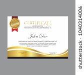 silver gold certificate design... | Shutterstock .eps vector #1040314006