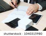 hands of businessman working... | Shutterstock . vector #1040315980