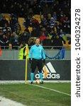 kiev  ukraine   february 22 ... | Shutterstock . vector #1040324278