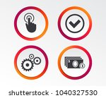 atm cash machine withdrawal... | Shutterstock .eps vector #1040327530
