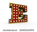 high quality 3d illustration of ... | Shutterstock . vector #1040333494