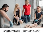 people learning how to safe a... | Shutterstock . vector #1040345620