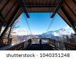 panoramic mountain snow... | Shutterstock . vector #1040351248