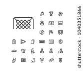 footbal   soccer gate icon in... | Shutterstock .eps vector #1040351866