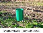 winter in the park | Shutterstock . vector #1040358058