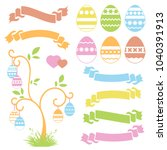 set of colored isolated sweet... | Shutterstock .eps vector #1040391913
