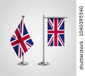 british flag set with flag... | Shutterstock .eps vector #1040395540
