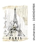 paris illustration. ink and pen ... | Shutterstock .eps vector #1040404984