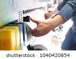 work in the printing house. the ... | Shutterstock . vector #1040420854