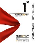 1st anniversary design with big ... | Shutterstock .eps vector #1040430538