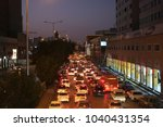 riyadh  saudi arabia   march 7  ... | Shutterstock . vector #1040431354