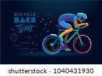 vector cyclist. cycling race... | Shutterstock .eps vector #1040431930