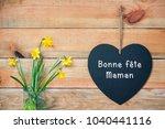 bonne fete maman  french... | Shutterstock . vector #1040441116