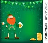 vector background dedicated to... | Shutterstock .eps vector #1040442910