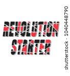 slogan shirt print. revolution... | Shutterstock .eps vector #1040448790