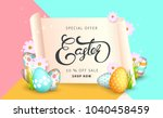 easter sale banner background... | Shutterstock .eps vector #1040458459