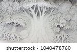tree sculpture on the wall... | Shutterstock . vector #1040478760