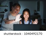 little girl and her grandfather ... | Shutterstock . vector #1040492170