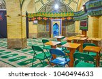 isfahan  iran   october 20 ... | Shutterstock . vector #1040494633