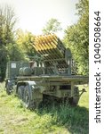 multiple launch rocket systems. ... | Shutterstock . vector #1040508664