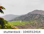 the mountains and vineyards in... | Shutterstock . vector #1040512414