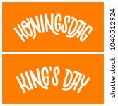 koningsdag and king's day hand... | Shutterstock .eps vector #1040512924