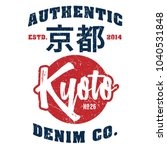 authentic kyoto denim co.  tee...   Shutterstock .eps vector #1040531848