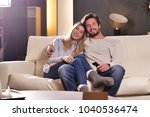 a couple of lovers watch... | Shutterstock . vector #1040536474