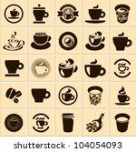 Coffee Cup Set. Tea Cup. Vector ...
