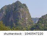 picturesque rocks of the railay ... | Shutterstock . vector #1040547220