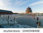 chinese traditional building... | Shutterstock . vector #1040548408