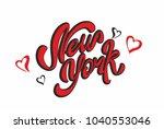 New York . Lettering.travel....