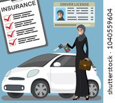 driving license with arabic... | Shutterstock .eps vector #1040559604