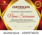 certificate template with... | Shutterstock .eps vector #1040576023