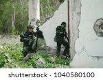 soldier fieldwork interview...   Shutterstock . vector #1040580100