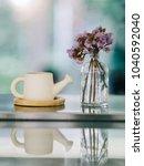 gardening equipment for small...   Shutterstock . vector #1040592040
