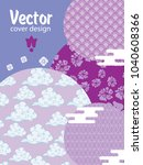covers templates set with...   Shutterstock .eps vector #1040608366